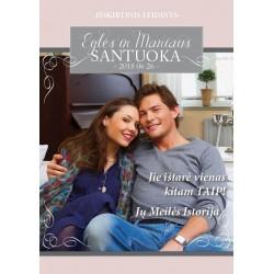 Vestuvių žurnalas | Rožinė elegancija